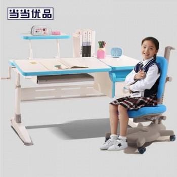 当当网商城 当当优品 可升降多功能儿童学习桌套装 蓝色/粉色 1698.7元包邮
