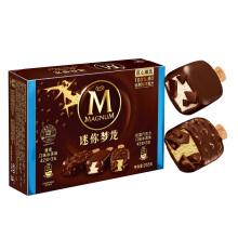 京东商城 和路雪 迷你梦龙香草口味+松露巧克力口味42.5g*6支*5件 111元包邮(合22.2元/件)