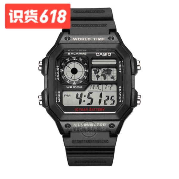 Casio/卡西欧十年电力学生方形数显手表 惊喜超值仅需219