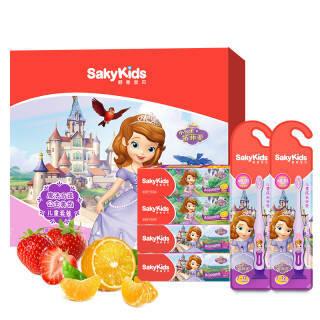 舒客 舒克迪士尼 儿童成长牙膏牙刷苏菲娅公主套装(鲜橙味60g*2+草莓味60g*2+成长牙刷2支)  券后29.8元