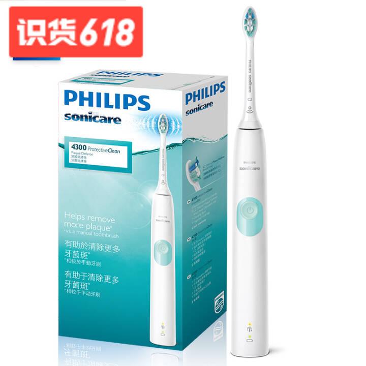 飞利浦(PHILIPS)电动牙刷HX6807/02 秒杀价369元