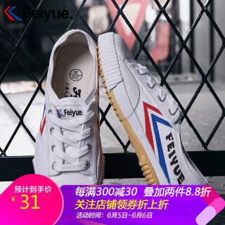 FEI YUE 飞跃 501 男女复古经典帆布鞋 经典款白色501 41 *2件 68.64元(合34.32元/件)