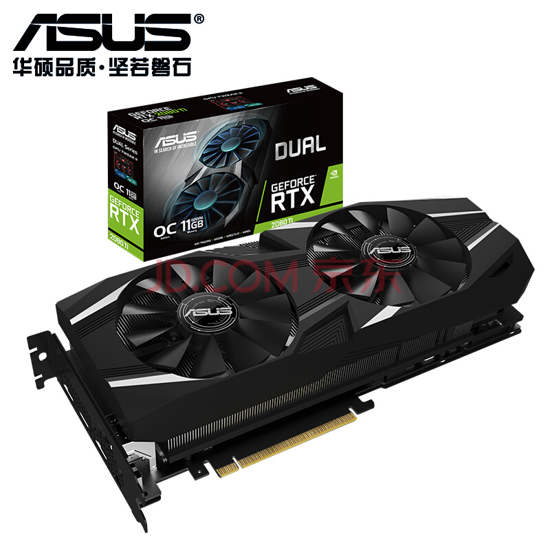 ASUS 华硕 DUAL-GeForce RTX2080TI-O11G 显卡 8999元包邮(满减)