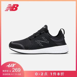 New Balance CRUZ系列 男鞋跑步鞋 蜂窝聚能中底 215元 限10点抢前1小时8折后