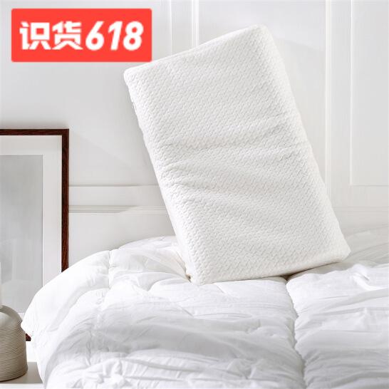 京造 乳胶枕 波浪曲线枕芯 139元包邮