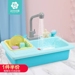 知识花园 儿童电动洗碗槽【可出水】  券后55元包邮