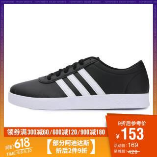 adidas neo 阿迪达斯 EASY VULC 2.0COURT 男子休闲鞋 *4件 483.4元(合120.85元/件)