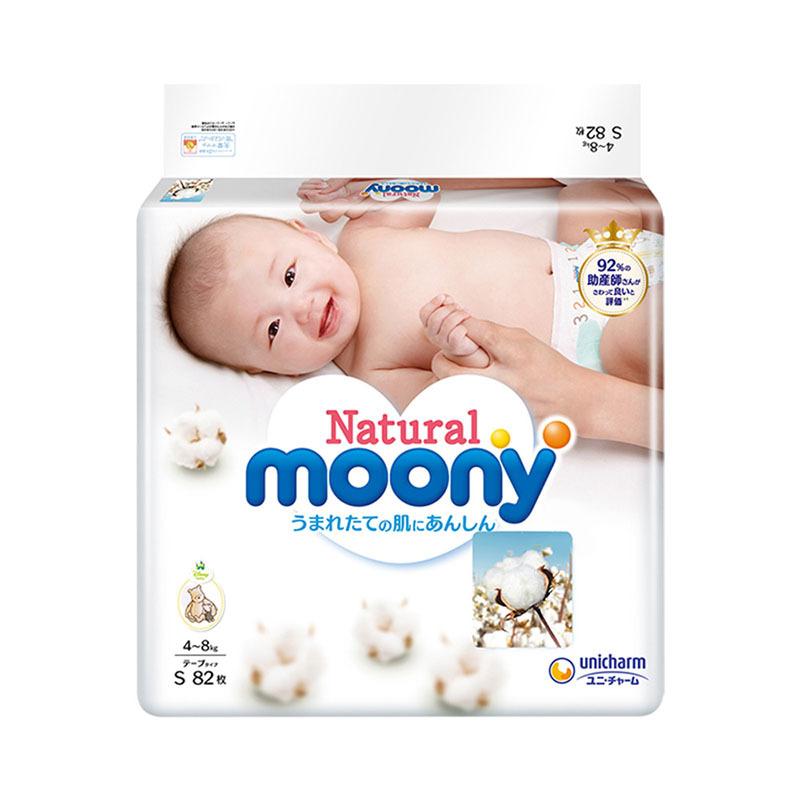 8日0点:尤妮佳(moony) Natural 皇家系列 婴儿纸尿裤 S82片*2件 271.16元含税包邮(需用券)