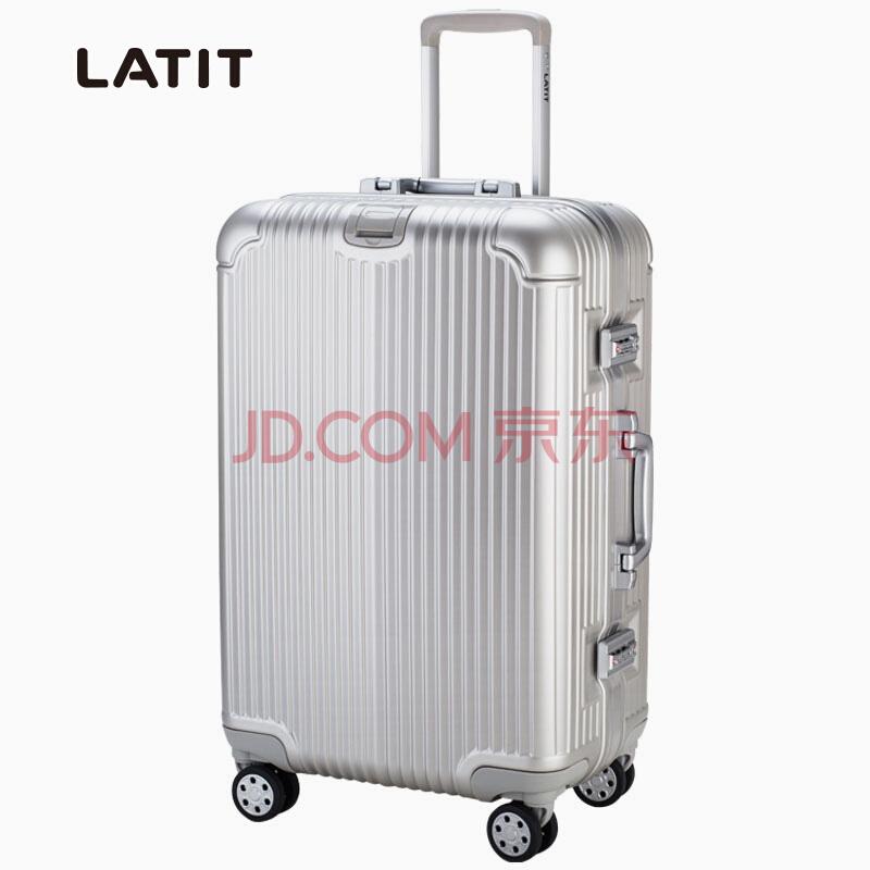 LATIT PC铝框行李箱 银色 25寸 219元包邮(立减)