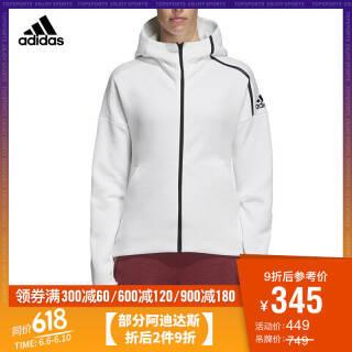 阿迪达斯(adidas) ZNE HD FR 女子运动夹克 *2件 688.2元(合344.1元/件)