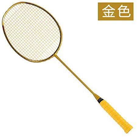 缘诺亿 全碳素 羽毛球拍 单拍纯色男女羽毛球拍SK88#单支 129元