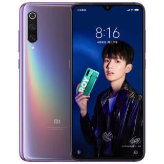 小米(MI) 小米9 智能手机 全息幻彩紫 8GB 128GB 2999元