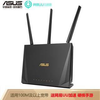 699元 8日0点:华硕(ASUS) RT-AC85P 2400M双频全千兆无线路由器