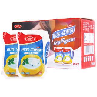 三元 悦浓·优酪乳 原味酸奶酸牛奶 180g*8礼盒装 *16件 164元(合10.25元/件)