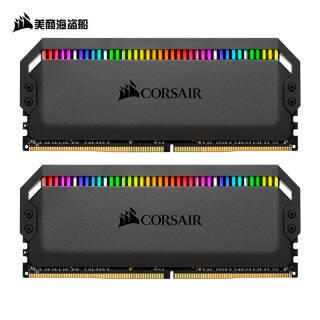 美商海盗船(USCORSAIR)DDR4 3000 16GB(8G×2)套装 台式机内存条 统治者铂金 RGB灯条 高端游戏型 999元