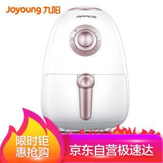 九阳(Joyoung) KL20-J71 多功能空气炸锅 269元