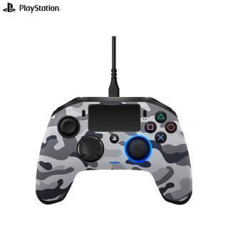 索尼(SONY)PlayStation 4 专业游戏手柄(迷彩灰) 856元