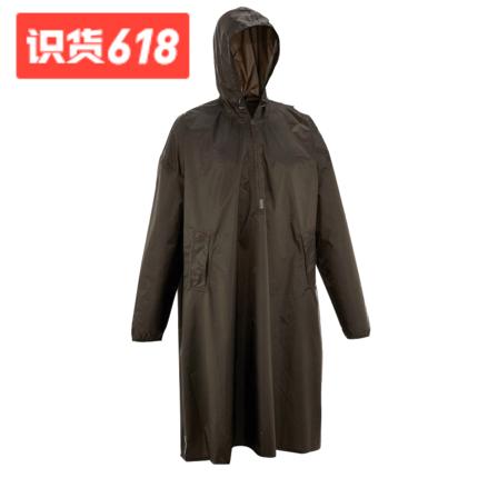 迪卡侬 户外雨衣 狂欢价129元