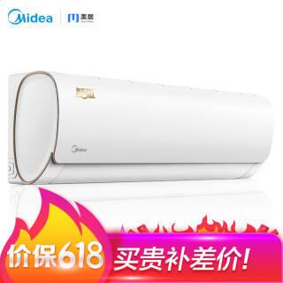 美的(Midea) KFR-26GW/WDAA3@ 大1匹 变频 冷暖壁挂式空调 1949元