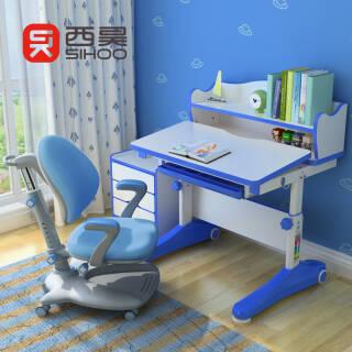 西昊 SIHOO 儿童学习桌套装 学生书桌椅 学习桌 可升降写字桌 80CM小户型书桌 KD16 K16蓝色 1599元