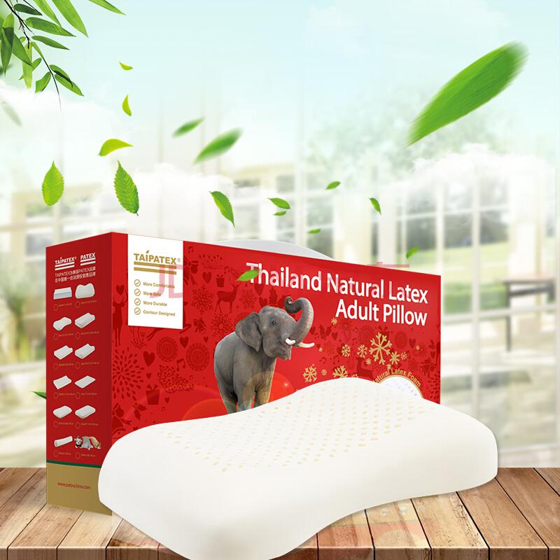历史低价: TAIPATEX 天然泰国乳胶护肩枕 *3件 407元包邮(合135.67元/件)