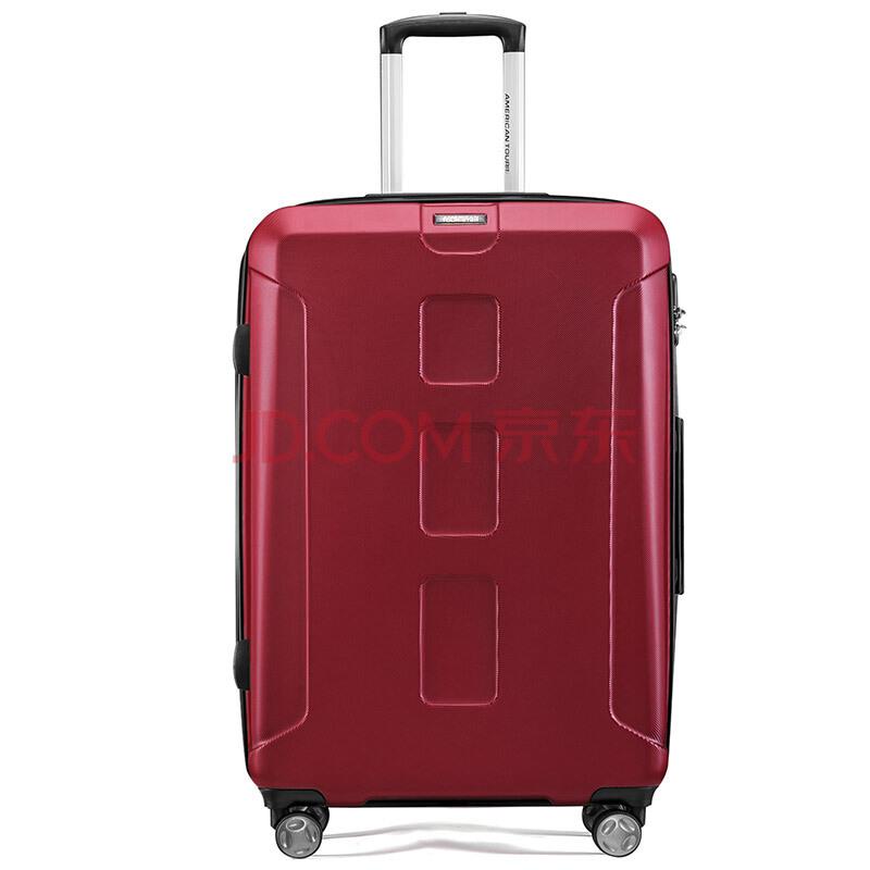 AMERICAN TOURISTER 美旅 BX0 万向轮拉杆箱 30英寸 240.81元包邮(需用券)