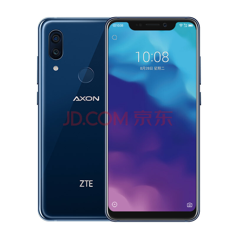 ¥1899 ZTE 中兴 AXON 天机9 简约版 全网通智能手机 6GB+64GB