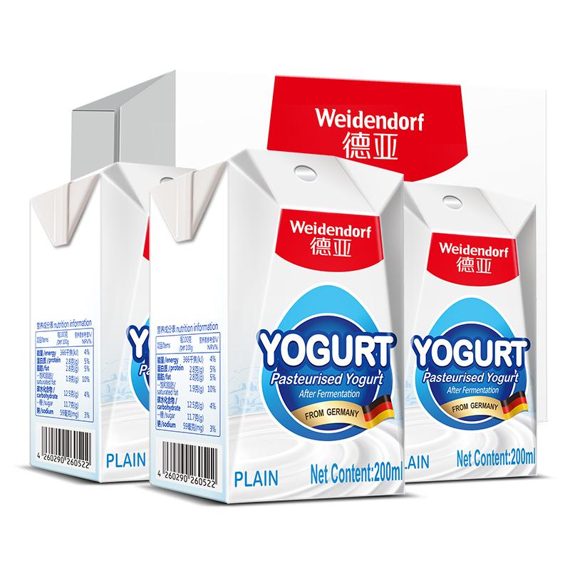 ¥114.8包邮 8日0点前1小时:德国进口酸奶 德亚(Weidendorf)酸牛奶200ml*15 *2件