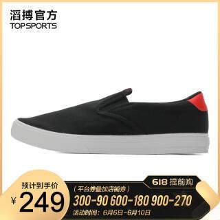 adidas阿迪达斯2019男子VS SET SO网球场下休闲网球鞋 TOPSPORTS EE7837 40.5 *2件 328元(需用券,合164元/件)