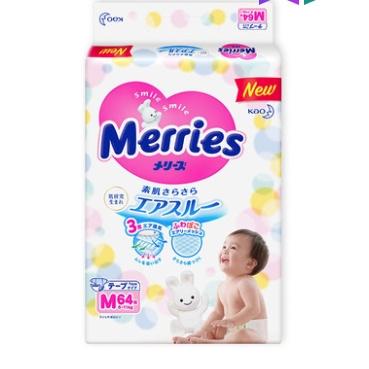 8日0点、88VIP:Merries 妙而舒 婴儿纸尿裤 M号 64片 *4件 273.98元含税包邮(合68.4元/件) ¥89