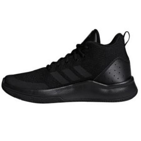 adidas 阿迪达斯 SPEED END 2 END BB7018 男士篮球鞋 *2件 490.2元包邮(需用券,合245.1元/件) ¥490