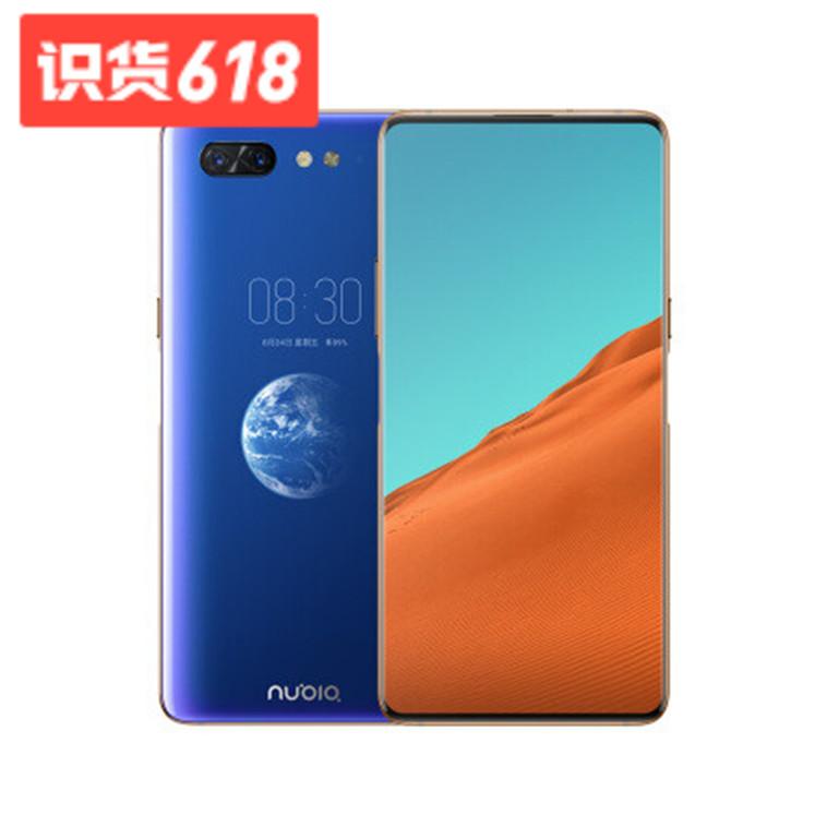 nubia/努比亚 X 智能手机 蓝金版 直降700