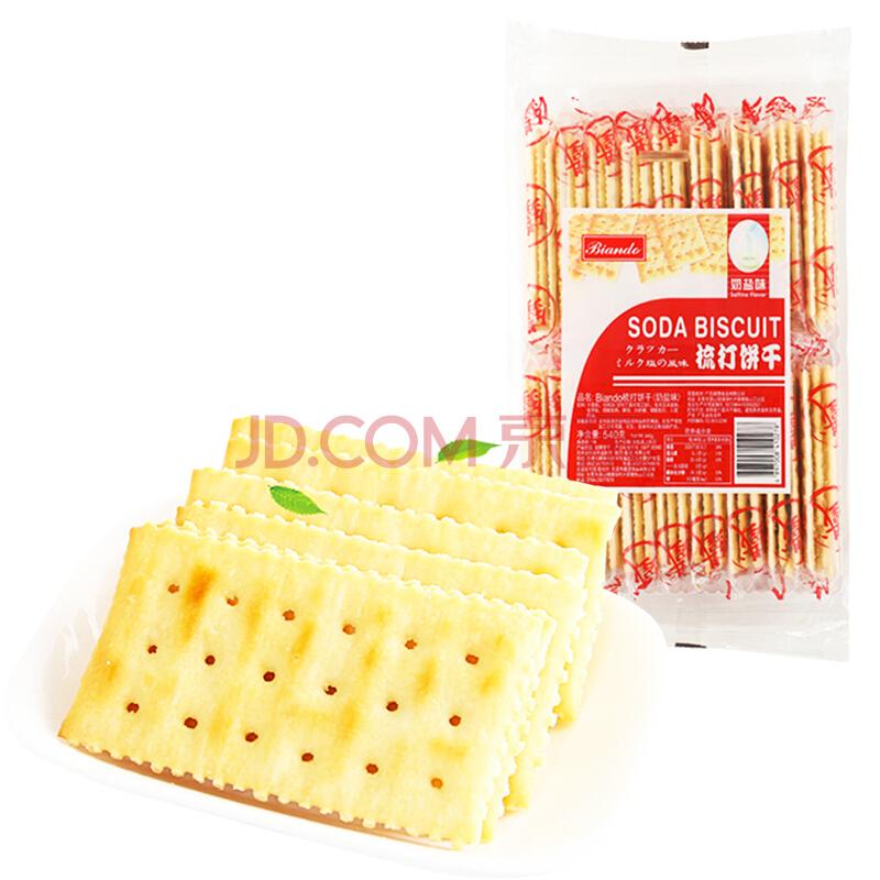 ¥17.9 铁尺(Biando) 奶盐味苏打饼干 梳打饼干 休闲零食蛋糕面包甜点心小吃 酥脆可口 独立小包装 540g