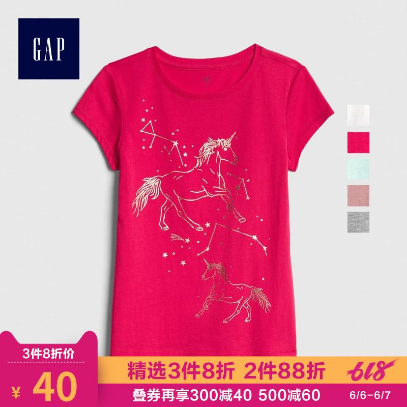 GAP/盖璞 466981-1 女童 纯棉短袖T恤 *3件 117.6元(合39.2元/件)