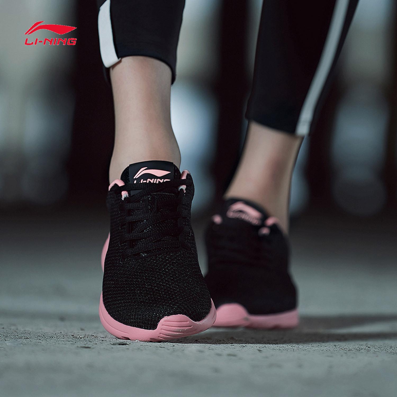 9日0点:李宁(LI-NING) Easy Run ARJL002 女款跑步鞋 100元包邮(前1小时)