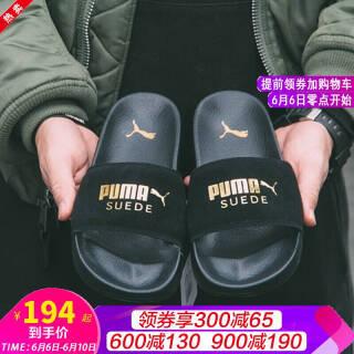彪马(PUMA) 户外休闲透气防水防滑耐磨柳钉休闲凉鞋拖鞋 194元