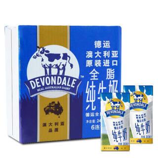德运(Devondale) 全脂牛奶 200ml 24盒 69元