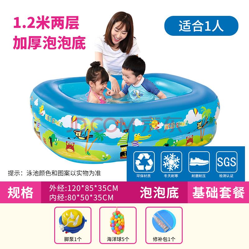 拥抱熊 婴儿游泳池充气泳池 47元包邮