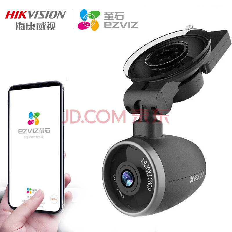 ¥319 海康威视 HIKVISION F2pro汽车载高清行车记录仪1080p夜视AI智能驾驶无线wifi +16G卡