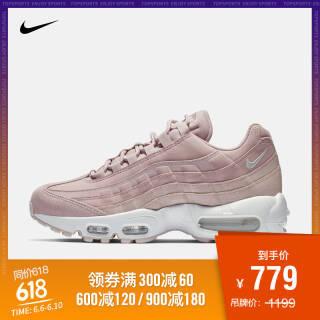 耐克(NIKE) AIR MAX 95 LX AA1103 女子运动鞋 779元