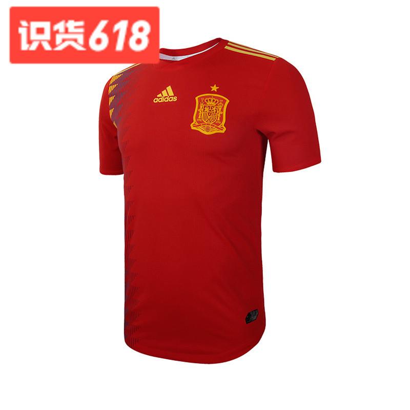 Adidas 世界杯国家队球衣 狂欢节469元