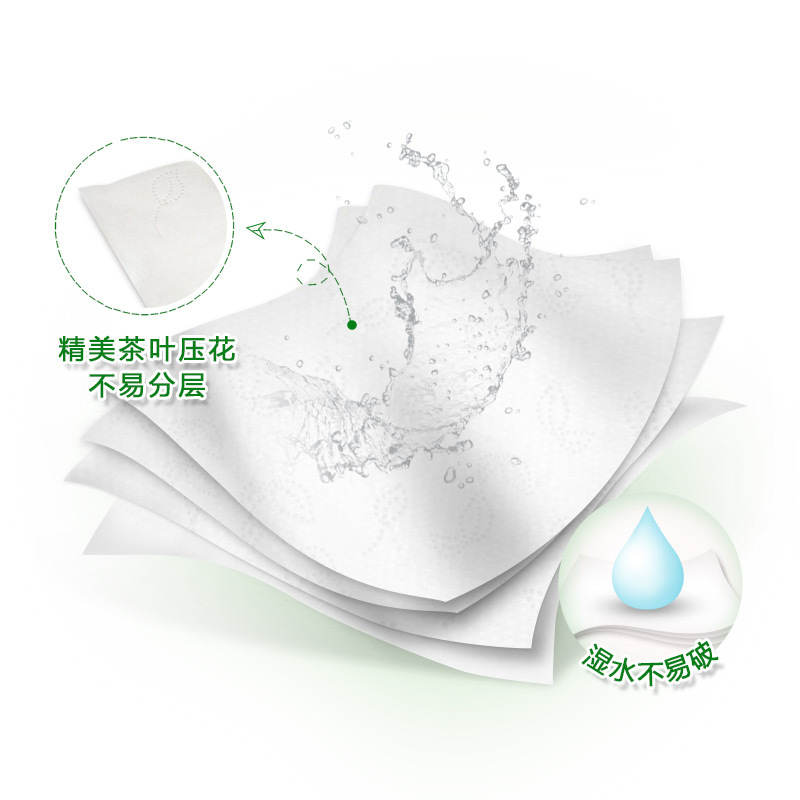 心相印手帕纸茶语3提居家卫生清洁纸巾24包迷你装 29.9元