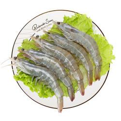 京东商城 限PLUS会员:Seamix 禧美 冷冻厄瓜多尔白虾1kg*4件+凑单品 122.3元包邮(合30.16元/件)