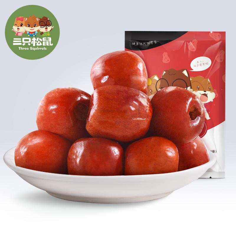 脆冬枣零食特产干果蜜饯即食无核红枣 14.9元