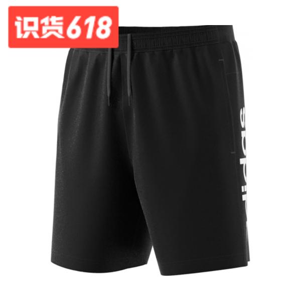 Adidas 透气五分裤 狂欢节160元