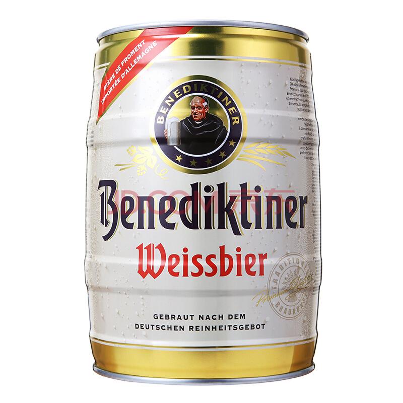 Benediktiner 百帝王 小麦白啤酒5L *2件 128元(双重优惠)