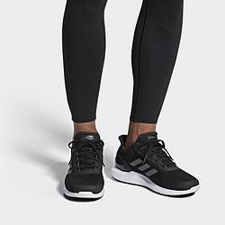 adidas 阿迪达斯 DBD35 F34881 男士跑步鞋 *3件 440.25元包邮(需用券,合146.75元/件)