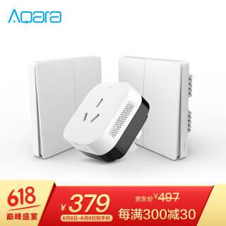 379元 Aqara智能灯控套装 传统空调变智能 随时语音开关灯