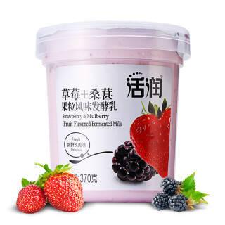 限地区、京东PLUS会员:新希望 活润大果粒 风味发酵乳 草莓+桑葚 370g*3 34.56元,可优惠至9.86元