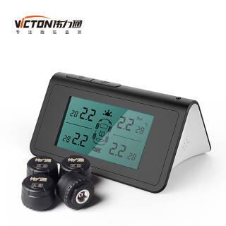 伟力通(Victon)胎压监测 VT910 太阳能无线外置 黑色 179元